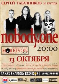 Концерт Сергея Табачникова