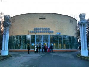 Кинотеатр Круговая Кинопанорама на ВДНХ