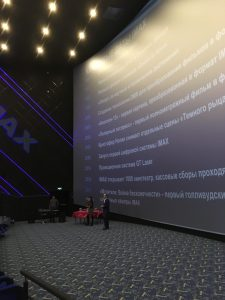 Долгожданный IMAX открылся в Ростове