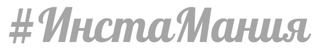 InstaMania (logo)