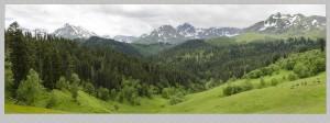 Вид с горы Пхия